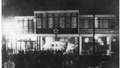 Photo of 11 diciembre de 1963. Inauguración del Cuartel Vicuña Mackenna