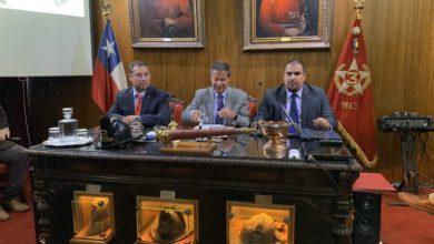 Photo of Sesión extraordinaria de Compañía