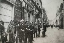 Photo of 1931: Guardia del Orden