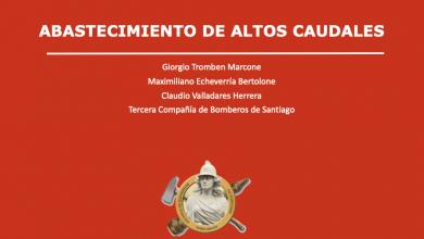 Photo of Clases de Abastecimiento para distintas Instituciones.